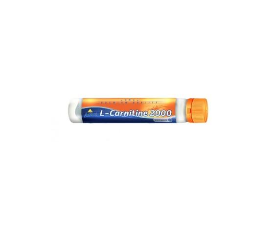 L carnitine 2000 25 ml x 20 fiale
