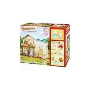 Hillcrest Home Gift Set