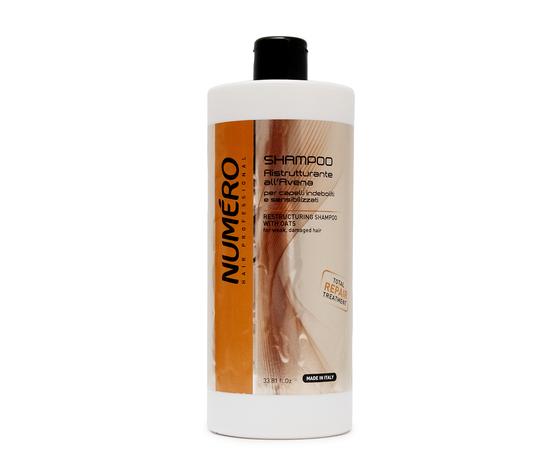8011935069699numero shampoo nutriente al burro di karit%c3%a8 1000 ml