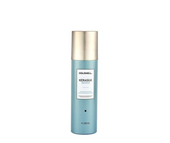 4021609652311 goldwell kerasilk repower volume dry shampoo 200ml