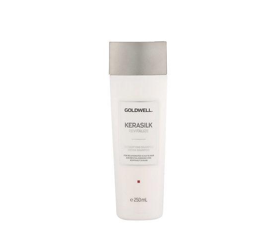 4021609651949 goldwell kerasilk revitalize detoxifying shampoo 250ml