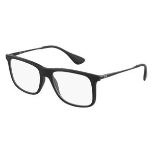 Ray Ban 7054 5364 matte black occhiali