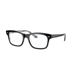 Ray Ban 5383 8089 black occhiali