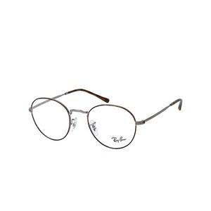 Ray Ban 3582V 3034 canna di fucile e maculato occhiali