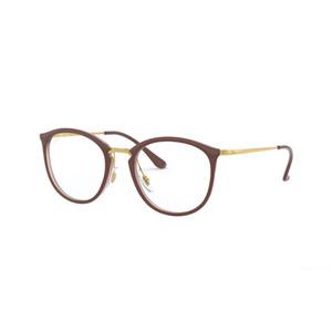 Ray Ban 7140 5971 brown e gold occhiali