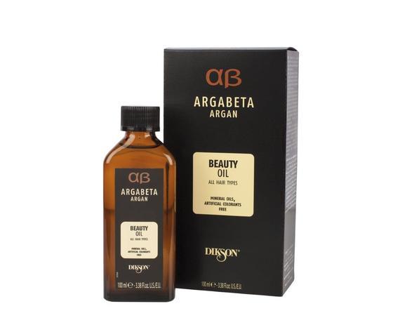 Oil argan 100 sovrapposti2