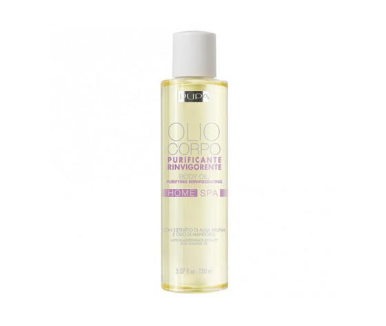 Olio corpo pupa home spa purificante rinvigorente olio corpo 150 ml trattamento corpo donna