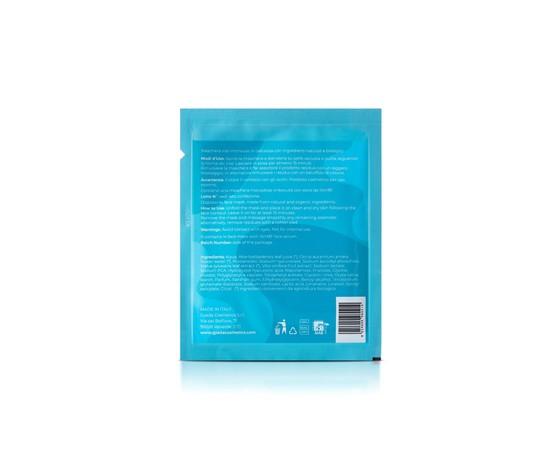 Maschera in tessuto n1 idratante %281%29