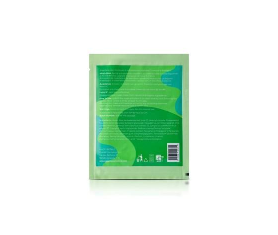 Maschera in tessuto n6 purificante pelli grasse %281%29