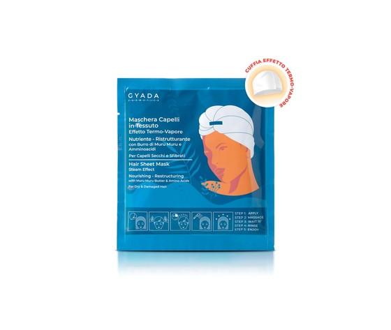 Maschera capelli in tessuto effetto termo vapore nutriente e ristrutturante n1