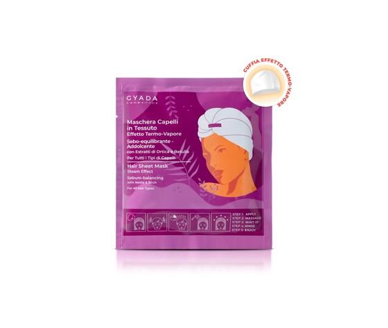 Maschera capelli in tessuto effetto termo vapore sebo equilibrante e addolcente n2