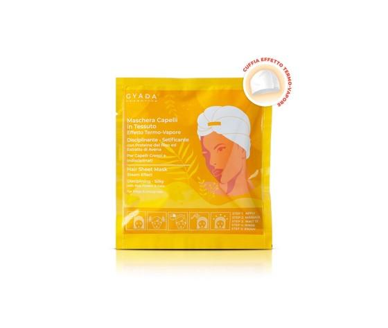 Maschera capelli in tessuto effetto termo vapore disciplinante e setificante n3