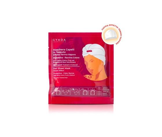 Maschera capelli in tessuto effetto termo vapore protettiva e ravviva colore n4