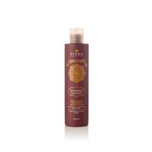 Shampoo Riflessante Castano - Hyaluronico - Gyada Cosmetica
