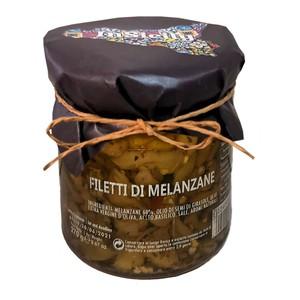Filetti di melanzane conf 2 pz da 280 gr l'uno