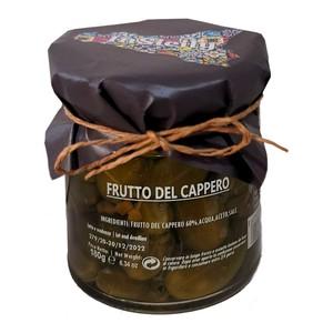 Frutto del Cappero conf 2 pz da 280 gr l'uno