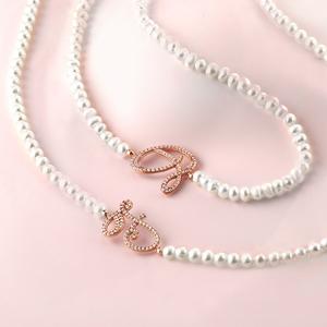 Collana perle con lettera in Argento 925 e zirconi - Marcello Pane