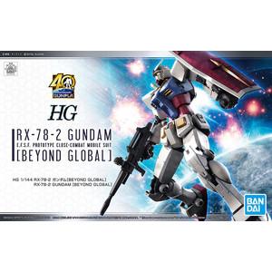 HG RX-78-2 GUNDAM BEYOND GLOBAL 1/144 BANDAI