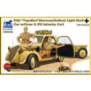 """DAK """"Topolino"""" (tedesco / italiano leggero) con equipaggio e carrello di fanteria"""