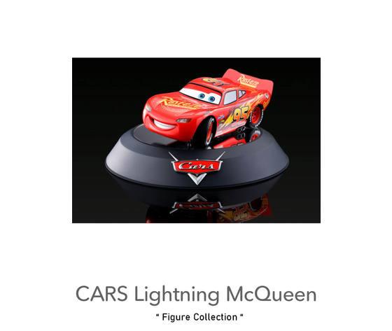 Cars mcqueen lightning 04