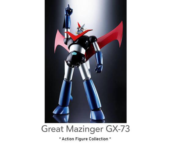 Great mazinger gx73 dynamics2