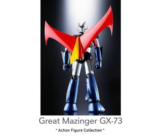 Great mazinger gx73 dynamics3