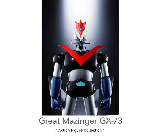 Great mazinger gx73 dynamics4