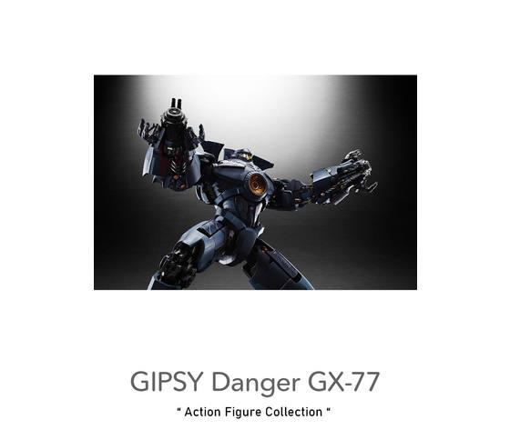 Gipsy danger gx77 pacificrim3