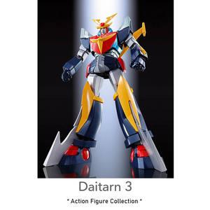 GX-82 DAITARN 3 Full Action