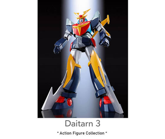 Robotgx82