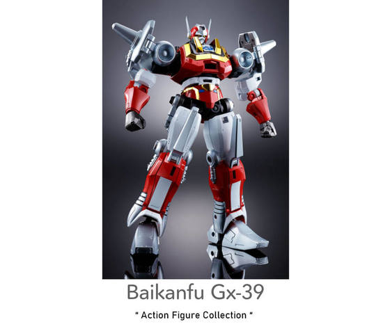 Robotgx39