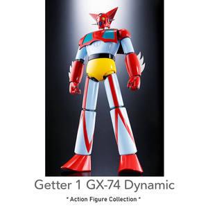 GX-74 GETTER 1 DYNAMIC Classic