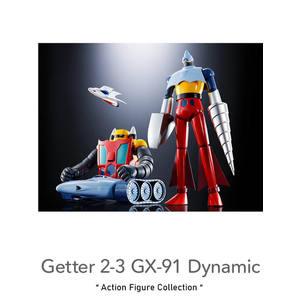 GX-91 GETTER 2+3 DYNAMIC CLASSIC Set