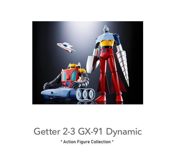 Robotgx91 1