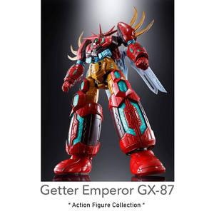 GX-87 GETTER EMPEROR