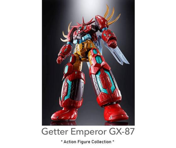 Robotgx87