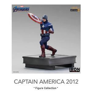 CAPTAIN AMERICA 2012 Art ST 1/10 Avengers Endgame