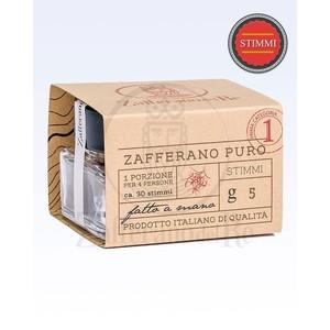 Zafferano In Stimmi - Vasetto in Vetro Da 2 Gr. Zafferano del Re