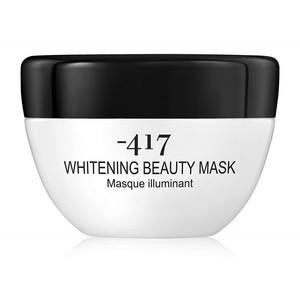 MINUS417 WHITENING BEAUTY MASK
