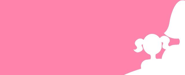 Banner neonata