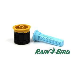 Testina 4 Van Rain Bird - Immagine Verde