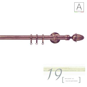 Castore bastone per tenda Scaglioni Finitura 19 avorio sfumato oro con anelli stile provenzale