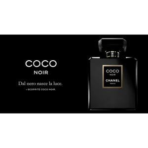 COPY OF COCO NOIR