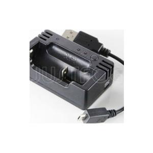 JUSTFOG Caricabatterie intelligente