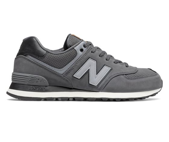 sneakers new balance uomo