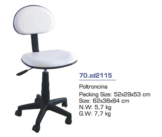 Poltroncina