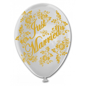 """PALLONCINO STAMPATO """"JUST MARRIED"""" GLOBO cm 30/12"""""""