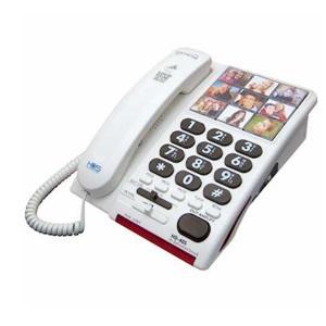 HD-40S - Telefono Amplificato