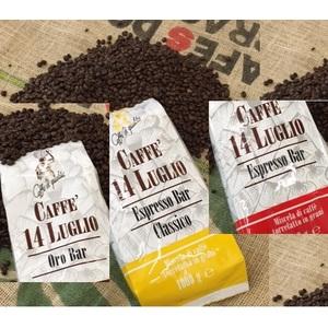 3 Confezioni da 1 kg di Caffè da Bar Assortito