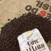 Espresso bar classico kg.1 n.02